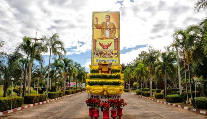 ขอเชิญเข้าร่วมงานเฉลิมพระเกียรติ พระบาทสมเด็จพระเจ้าอยู่หัวฯ เนื่องในมหามงคลเฉลิมพระชนมพรรษา ในวันศุกร์ที่ 5 ธันวาคม 2557